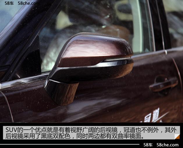 五座的偏执情节 试驾广汽本田冠道车型