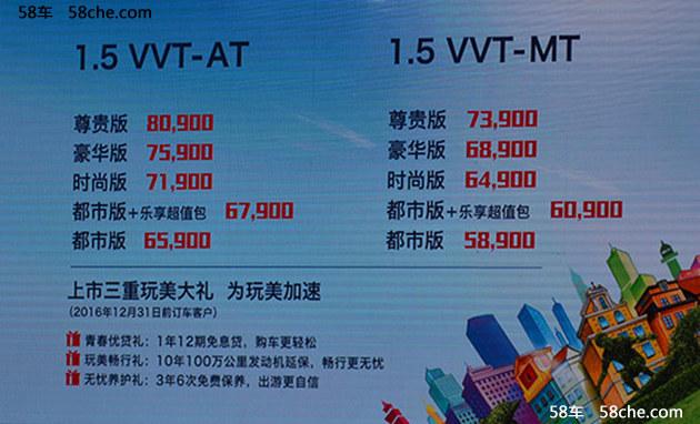 奇瑞瑞虎3X正式上市 售XX.XX-XX.XX万元