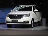 2016广州车展 威旺M50F售6.78-9.18万元