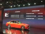 2016广州车展 全新奔驰E级42.28万起售