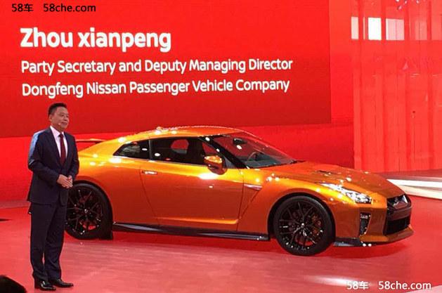 2016广州车展 日产新款GT-R售16.28万起