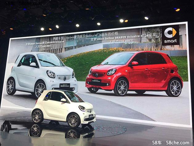 2016广州车展 smart Brabus售22.8万起