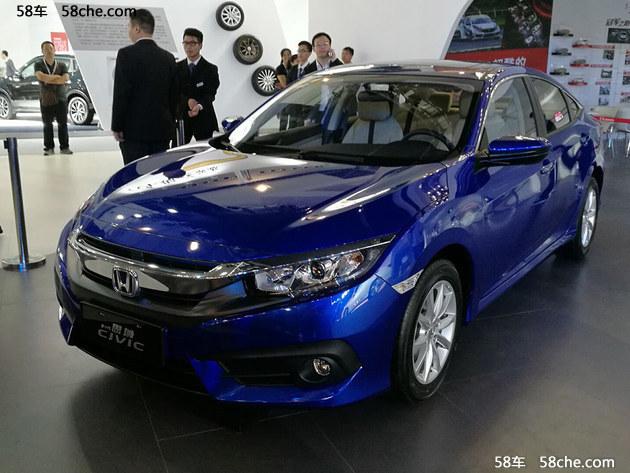 2016广州车展 思域1.0T车型售11.59万起
