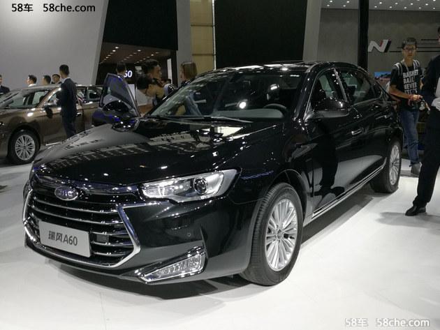 2016广州车展 瑞风A60起售价13.95万元