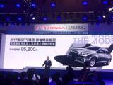 2016广州车展 锋范推新车型售9.58万元
