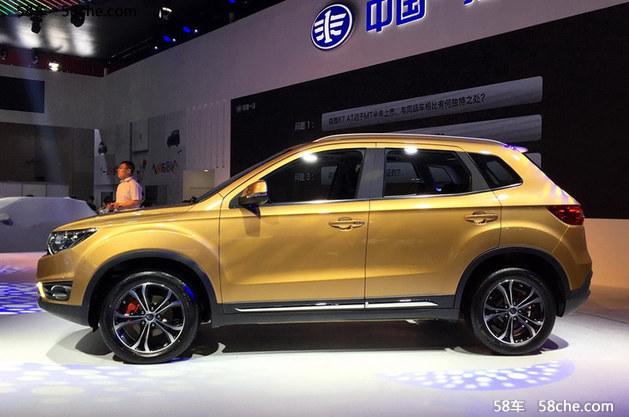 2016广州车展 森雅R7自动挡售7.89万起