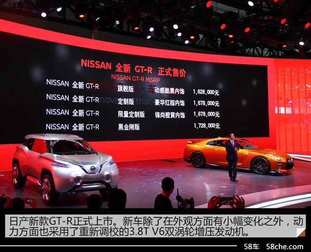售162.8-172.8万 NISSAN全新GT-R快解读
