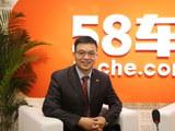 2016广州车展 专访陆风汽车副总 杨朝刚