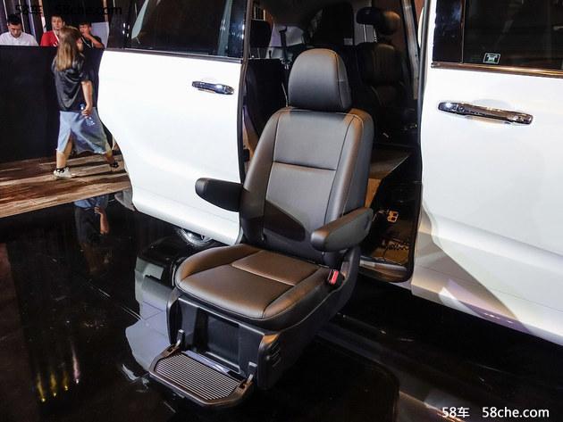 2016广州车展 奥德赛福祉车32.18万起