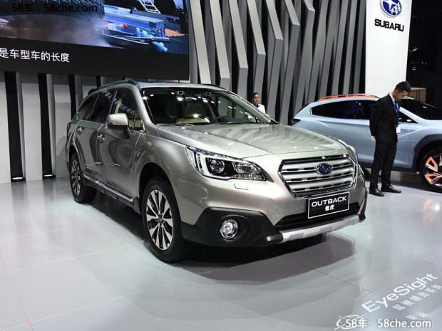 2016广州车展 傲虎新款车型售31.98万起