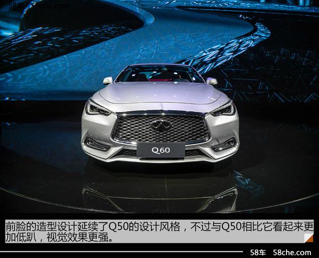 2016广州车展 英菲尼迪Q60实拍解析