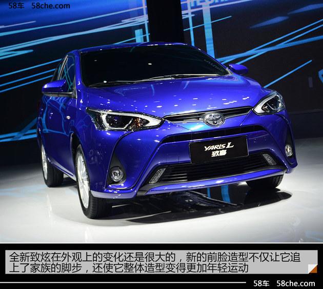 2016广州车展 广汽丰田新致炫三厢实拍