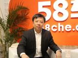 2016广州车展 专访福建奔驰 张晨宇部长