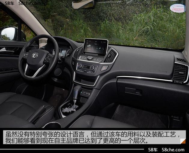 东风风神AX5 1.4T试驾 高品质自主SUV