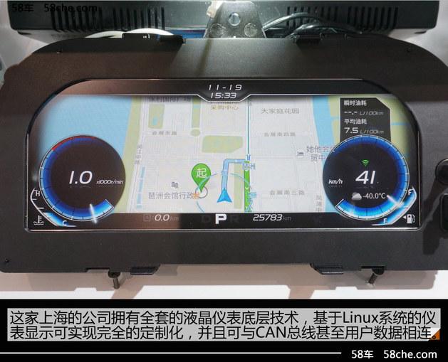 带你逛用品及改装区 2016广州国际车展