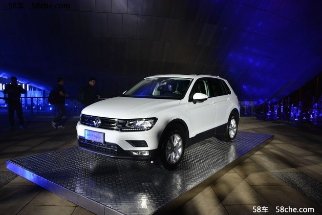 新一代Tiguan上市 售价26.28-39.18万元