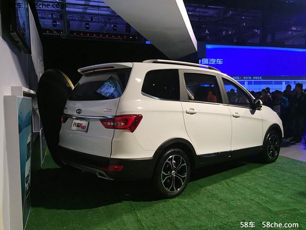 开瑞K60正式上市 售价为5.88-7.78万元