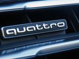 奥迪成立性能公司 两年内将推出8款新车