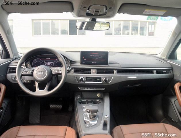 全新奥迪A4L特别版车型上市 售价43万元