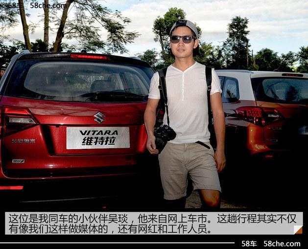 跟着长安铃木维特拉 追忆黎锦文化之旅