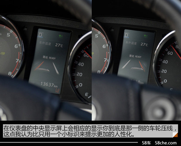 体验丰田技术空间 高端技术平民路线