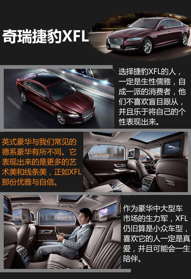 沃尔沃S90加长国产 四款竞品豪车请接招