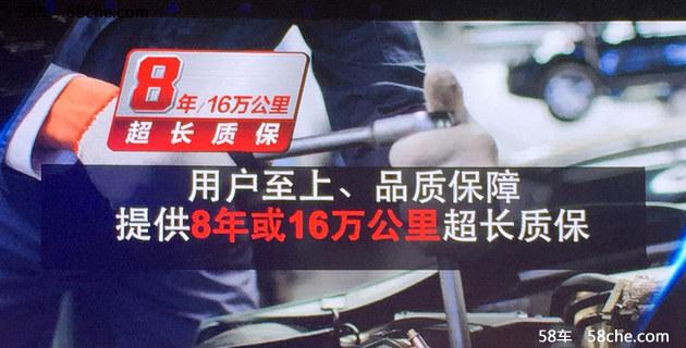 东风风行景逸X5上市 售7.99-10.89万元