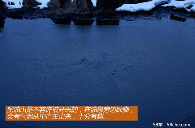长安马自达CX-5冬季西域行 遇见克拉玛依