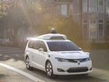 谷歌联手FCA发布自动驾驶车 或CES亮相