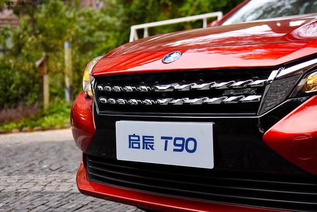 启辰T90正式上市 售XX.XX-XX.XX万元