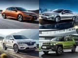 2016年132款重点新车盘点 SUV仍是主力