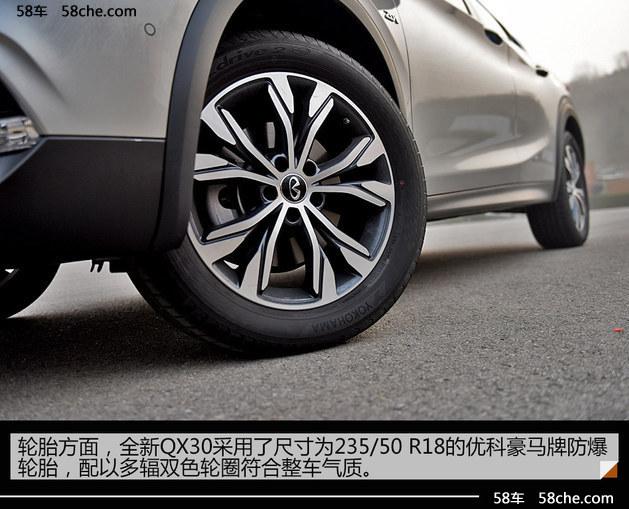 英菲尼迪QX30性能测试 表现均衡成绩出色