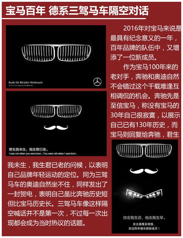 2016年10大经典营销事件 上天/入水/劈腿