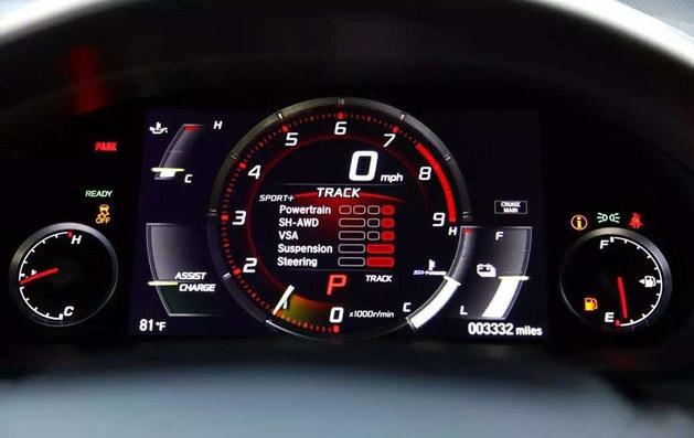 讴歌NSX超级跑车今日上市 预售330万起