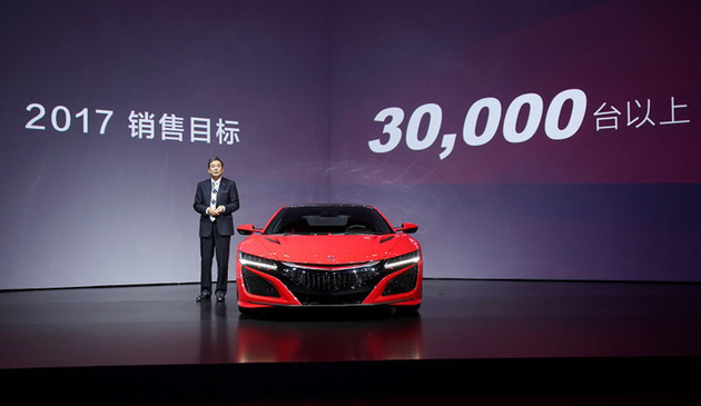 Acura品牌再升华 全新一代NSX巅峰上市