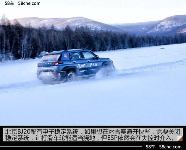 北京BJ全系SUV极寒试驾体验 穿越阿里山