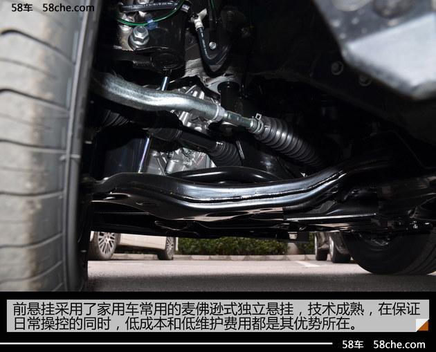 安全配置升级 广丰雷凌1.2T豪华版实拍