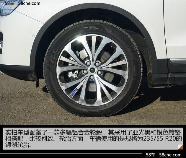 哈弗H7L到店实拍 主打运动风格的7座SUV