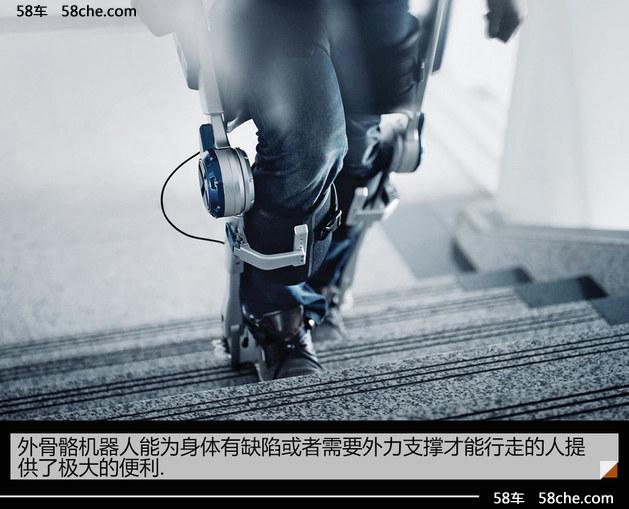 不只有自动驾驶 现代汽车将CES推黑科技