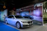 行有界爱无疆 成都中宝新BMW7系答谢宴