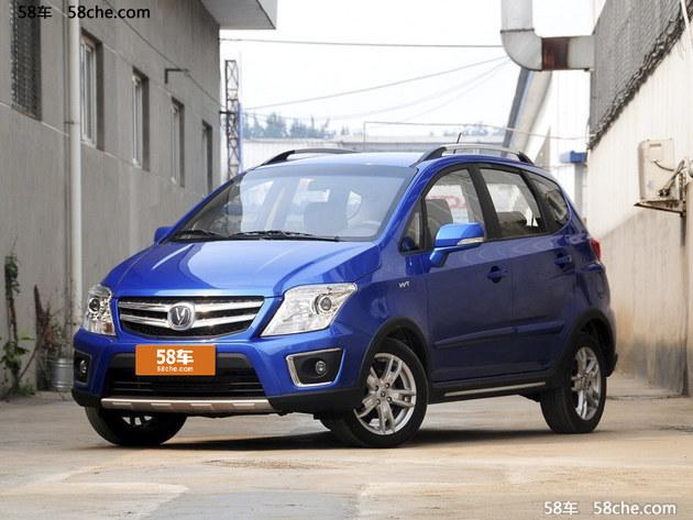 重庆长安汽车召回部分CX20和欧力威车型
