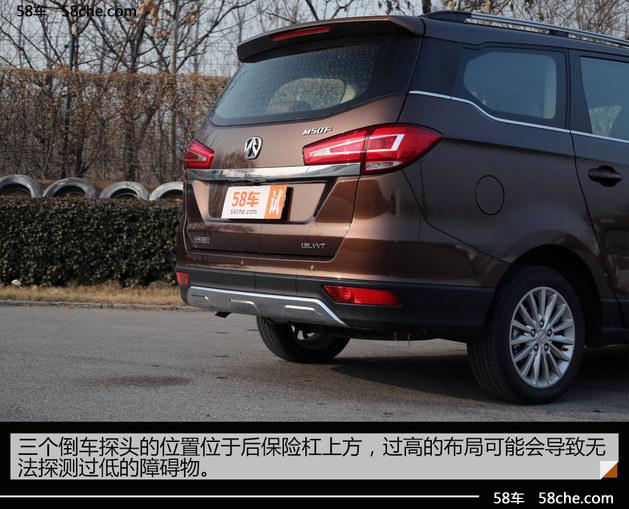 """回本""""新""""利器 试驾北汽威旺M50F豪华型"""