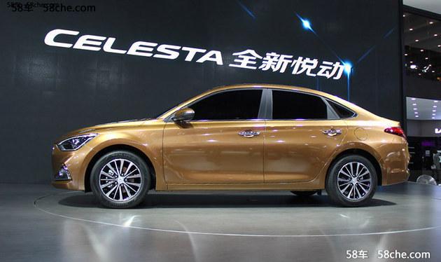 北京现代全新悦动将于3月中下旬上市