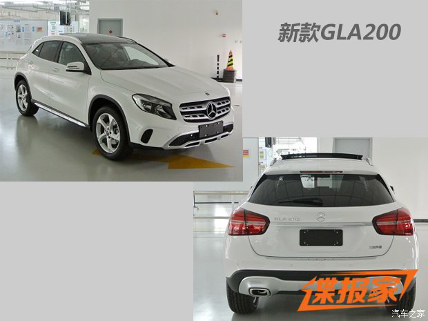北京奔驰新款GLA申报图曝光 小幅提升