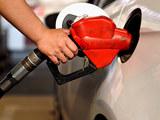 1月13日0时:90号汽油上调0.05元/升
