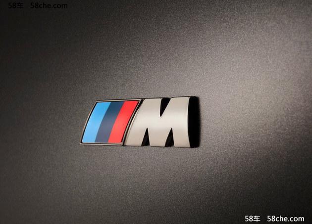 宝马M760Li将1月16日上市 预售266.8万
