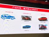 艾瑞泽5电动领衔 奇瑞2017年推5款新车