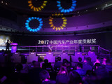 2017第四届轩辕奖揭晓 大奖车型指引行业变革