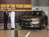 《汽车族》中国2017年度车型评选结果