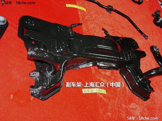 上汽名爵MG ZS底盘揭秘 这里不只有科技